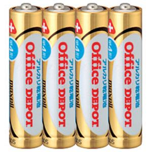 (業務用セット)アルカリ乾電池単4形1パック(4本)【×20セット】