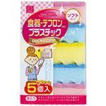 (業務用セット) 小久保 ソフトタイプスポンジ 1パック(5個) 【×20セット】