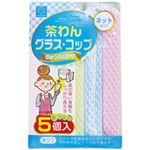 (業務用セット) 小久保 ネットタイプスポンジ 1パック(5個) 【×20セット】