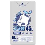 (業務用セット) 透明ポリ袋10枚入45L 【×20セット】