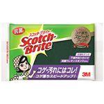 (業務用セット) スコッチ・ブライト 抗菌ウレタンスポンジたわし 小型 【×20セット】