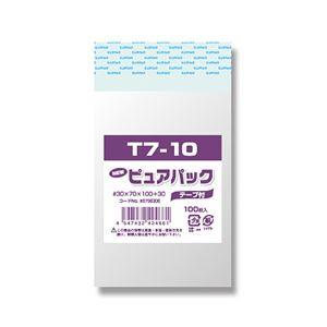(業務用セット) NEWピュアパックテープ付 100枚入T-7-10 10cmx7cm 【×20セット】