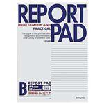 (業務用セット) コクヨ レポート箋 表紙巻き A4 B罫 【×20セット】