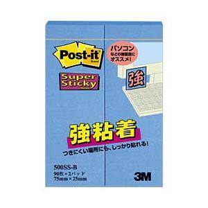 (業務用セット) ポスト・イット(R) 強粘着 ふせん エレクトリックブルー 1パック(2冊) (7.5×2.5cm) 【×20セット】