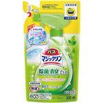 (業務用セット) 花王 バスマジックリン 除菌消臭プラス 詰替 1袋(330ml) 【×20セット】