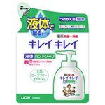 (業務用セット) ライオン キレイキレイ 薬用ハンドソープ 詰替用  【×40セット】