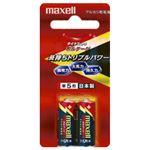 (業務用セット) 日立マクセル アルカリ乾電池 ボルテージ 単5形 1パック(2本) 【×20セット】
