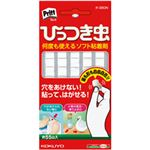 (業務用セット) コクヨ プリットひっつき虫 型番:タ-380N 単位:1パック(約55山入り) 【×10セット】