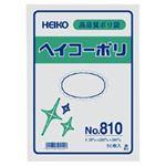(業務用セット) ポリエチレン袋 厚口 50枚入 No.810:縦27×横18cm 【×10セット】