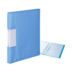 (業務用セット) クリアファイル(A4タテ) ポケット40枚 ブルー 【×10セット】