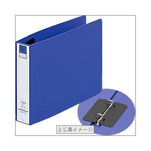 (業務用セット) リングファイル ツイストリング(2穴・B6ヨコ) 背幅3.6cm・収容枚数200枚 ブルー 【×10セット】