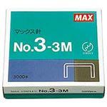 (業務用セット) マックス ホッチキス針 No.3-3M 1箱(3000本)  【×20セット】