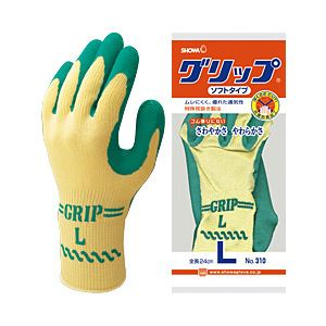 (業務用セット) ショーワグローブ グリップ ソフトタイプ L 【×10セット】