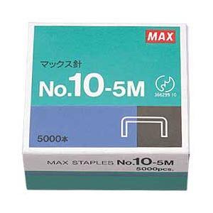 (業務用セット) マックス ホッチキス針 No.10-5M 1箱(5000本) 【×10セット】