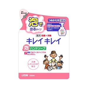 (業務用セット)ライオンキレイキレイ泡ハンドソープ詰替用【×10セット】