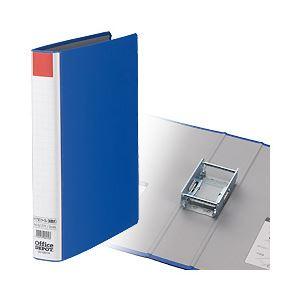(業務用セット) 両開きパイプ式ファイル(タテ・2穴) A4タテ とじ厚3.0cm ブルー 【×10セット】