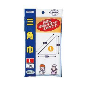 (業務用セット)川本産業三角巾105×105×150cm1個【×10セット】