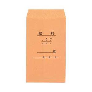 (業務用セット)クラフト封筒給料袋月殿付角形8号【×10セット】