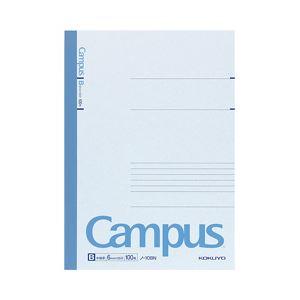(業務用セット) コクヨ キャンパスノート セミB5・B罫(6mm)・1冊(100枚) 【×10セット】