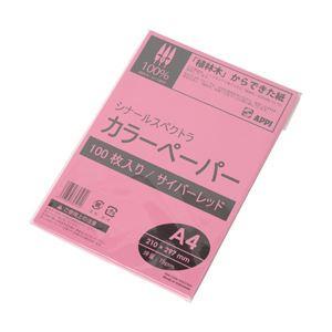 (業務用セット) APPJ 蛍光色カラーペーパー サイバーレッド A4 100枚 型番:KTGO75A4 【×10セット】 h01