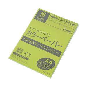 (業務用セット) APPJ 蛍光色カラーペーパー サイバーグリーン A4 100枚 型番:KTRO75A4 【×10セット】 h01