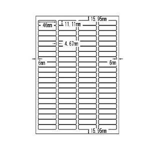 (業務用セット) マルチラベル(A4) 汎用・84面(1片:縦11.11×横46.0mm) 1パック(10枚) 【×10セット】 h01