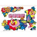 (業務用セット) サンスター文具 色画用紙B4 9色 1冊(26枚) 型番:0215000B 【×10セット】