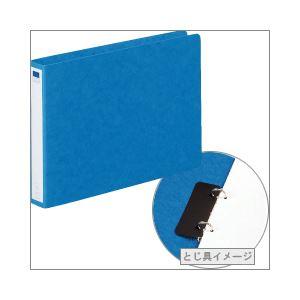 (業務用セット) リングファイル 紙表紙(ヨコ・2穴) A4 ブルー 【×10セット】