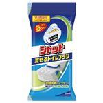 (業務用セット) ジョンソン シャット 流せるトイレブラシ 取替ブラシ 【×10セット】