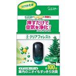 (業務用セット) エステー 車用消臭剤クリアフォレスト クルマ エアコンルーパー 詰替用 1個 【×10セット】