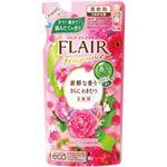 (業務用セット) 花王 フレアフレグランス フォローラルスウィートの香り 詰替 1パック(480ml) 【×10セット】