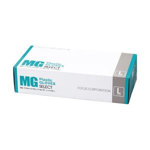 (業務用セット) フォーカス MGプラスチックグローブSELECT 粉なし 半透明 1箱(100枚) Lサイズ 【×10セット】