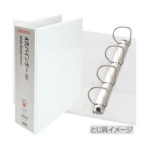 (業務用セット) リングバインダー(A4タテ・4穴)リング径2インチ・白 【×10セット】