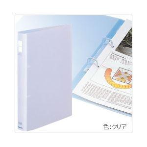 (業務用セット)コクヨポップリングファイル(タテ・2穴)B5クリア【×10セット】