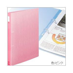 (業務用セット) コクヨ ポップリングファイル(タテ・2穴) A4 ピンク 【×10セット】