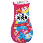 (業務用セット) 小林製薬 トイレの消臭元 スパフラワーの香り 1個(400ml) 【×10セット】