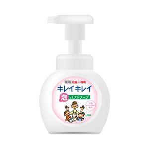 (業務用セット)ライオンキレイキレイ泡ハンドソープ本体【×10セット】