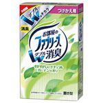 (業務用セット) P&G 置き型ファブリーズ つけ替え用 すがすがしいナチュラルガーデンの香り 1個(130g) 【×10セット】