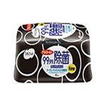 (業務用セット) ユニ・チャーム シルコット 99.99%除菌WT 本体 1個(40枚) 【×10セット】