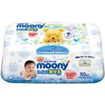 (業務用セット) ムーニー おしりふきトイレに流せるタイプ 本体 50枚 【×10セット】