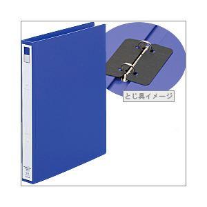 (業務用セット) リングファイル ツイストリング(2穴・A4ワイドタテ) 背幅3.6cm・収容枚数200枚 ブルー  【×20セット】