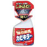 (業務用セット) ジョンソン カビキラー 本体 【×10セット】