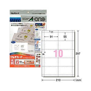 (業務用セット) マルチカード 標準(A4) 白無地 1パック(10枚)  【×20セット】 h01