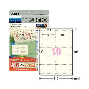 (業務用セット) マルチカード 標準(A4) アイボリー 1パック(10枚)  【×20セット】 h01