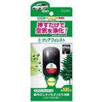 (業務用セット) エステー 車用消臭剤クリアフォレスト クルマ エアコンルーパー 本体 1個 【×10セット】