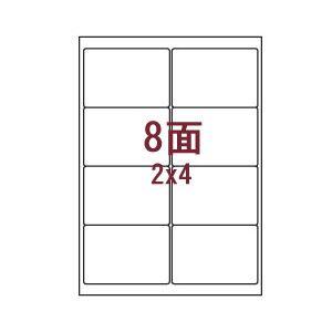 (業務用セット) レーザーラベル(A4)8面 1パック(20枚) 【×10セット】 h01