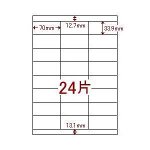 (業務用セット) レーザーラベル(A4)24面 1パック(20枚) 【×10セット】 h01