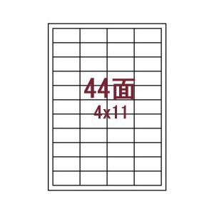 (業務用セット) レーザーラベル(A4)44面 1パック(20枚) 【×10セット】 h01