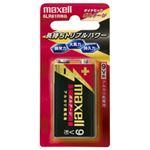(業務用セット) 日立マクセル アルカリ乾電池 ボルテージ 9V型 1個 【×10セット】