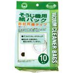 (業務用セット) ボンスター 各社共通タイプ そうじ機用紙パック 10枚入り 【×5セット】